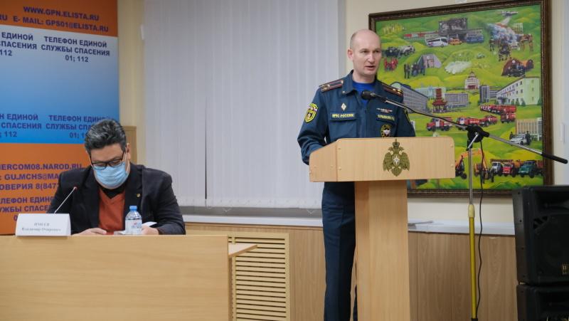 Сегодня состоялось заседание Общественного совета при калмыцком МЧС